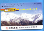 Japan Japon Telefonkarte Télécarte Phonecard  -  Berg Mountain - Mountains