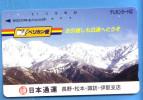 Japan Japon Telefonkarte Télécarte Phonecard  -  Berg Mountain Antenne Satellit KDD - Gebirgslandschaften