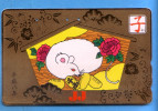 Japan Japon Telefonkarte Télécarte Phonecard  -  Sternzeichen Zodiac Horoskop Horoscope - Zodiaco