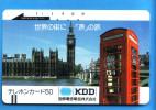 Japan Japon Telefonkarte T�l�carte Phonecard  -  England London KDD Balken front bar 110 - 17114