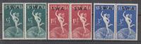 SWA USED MICHEL 260/65 PAIR UPU - África Del Sudoeste (1923-1990)