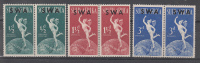 SWA USED MICHEL 260/65 PAIR UPU - Zuidwest-Afrika (1923-1990)