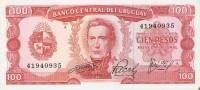 BILLETE DE URUGUAY DE 100 PESOS DEL AÑO 1967  (BANKNOTE) SIN CIRCULAR-UNCIRCULATED - Uruguay