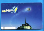 Japan Japon Telefonkarte T�l�carte Phonecard  - MONT SAINT MICHEL France Space  Balken front bar 330 - 0352