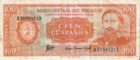 BILLETE DE PARAGUAY DE 100 GUARANIES DEL AÑO 1952  (BANKNOTE) - Paraguay