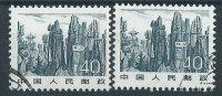 Cina 1981 Usato - Mi.1736 X2 - Usati