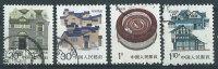 Cina 1986 Usato - Mi.2065/66; 2070/71 - Usati