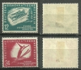 DDR 1951, Nr. 280/81, Falz - DDR
