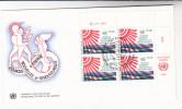 1981 UN Geneve FDC Corner Block 4 X RENEWABLE ENERGY SOLAR POWER Stamps United Nations Envrironment Cover - Sciences