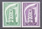 BELFIUM    496-7   *   EUROPA - Belgium