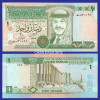 1996  JORDAN  1 DINAR  KING HUSSEIN  RUINS OF JERASH  KRAUSE 29b  UNC. CONDITION - Jordanie