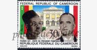 -Cameroun 494Chefs D états - Kameroen (1960-...)