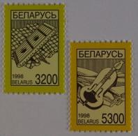 Weißrussland Belarus 1998 Michel Nr. 267-68 Nationale Symbole Zimbel Leier - Belarus