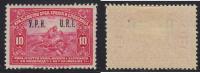 3835. Yugoslavia, 1921, With Overprint URI - Udruzenje Ratnih Invalida (Association Of War Invalids), MH (*) - Unused Stamps