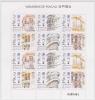 Macau MiNr. Klbg. 925/30 ** Balkone - 1999-... Sonderverwaltungszone Der China
