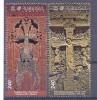 2014. Armenia, Cross-Stones, 2v, Mint/** - Armenia