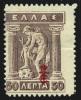 GREECE 1916 - 50 Lepta Ovpt. ET - MH* - Greece