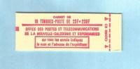 NOUVELLE CALEDONIE (New Caledonia) - Carnet (booklet) Concorde - YT C139 - 1973 - Markenheftchen