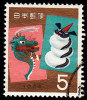 JAPAN - Scott #805 Year Of The Dragon; Kai And Iwai Dragon Toys (*) / Used Stamp - Astrology