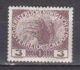 PGL AY804 - AUSTRIA Yv N�138 *