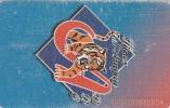 Venezuela, CAN2-0851, Venezuelan Professional Baseball - 2002-2003, Tigres De Aragua  (5/5), Tiger, 2 Scans. - Venezuela