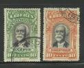 LIBERIA 1903 = 2 Registration Stamps Einschreibemarken O - Liberia