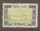 MONTENEGRO  Scott  # 51a** VF MINT NH - Montenegro