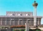 Uzbekistan -  Tashkent - Palace Of Friendship - Printed 1988 - Uzbekistán