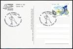 ITALY BORMIO (SO) 2000 - EUROPEAN SHORT TRACK SPEED SKATING CHAMPIONSHIPS - OFFICIAL CARD - Inverno