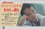 Télécarte Ancienne Japon / 110-2614 - Musique - Music Musician Japan Front Bar Phonecard / A - Balken Telefonkarte - Japan