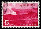 JAPAN - Scott #841 Mount Naka Crater (*) / Used Stamp - Volcanos