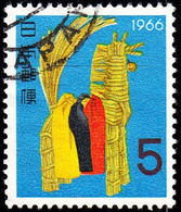 JAPAN - Scott #858 Year Of The Horse; Straw Horse (*) / Used Stamp - Astrology