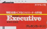 Télécarte Ancienne Japon / 110-2739 -  Japan Front Bar Phonecard / A - Balken Telefonkarte - Japon