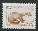 (cl. 5 - P.40) (lot 1) Afghanistan ** - Année 1998 (ref. Michel Au Dos)  -  La Fouine - - Afghanistan