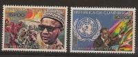 GUINEA - BISSAU 1977  Amilcar Cabral, Overprints - Guinée-Bissau