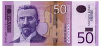 SERBIA 50 DINARA 2005 Pick 40 Unc - Serbia