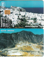 GREECE - Volcano, Nisyros Island, 03/01, Used - Vulcani