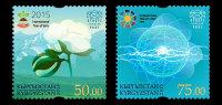 KYRGYZSTAN 2015 UN Declarations: 2015 - International Year Of Light And International Year Of Soils - Kyrgyzstan