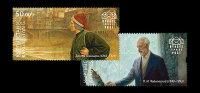KYRGYZSTAN 2015  The Anniversaries Of The Famous World Culture Representatives - Kyrgyzstan