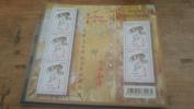 LOT 277253 TIMBRE DE FRANCE NEUF** LUXE BLOC