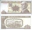 Cuba Pick 117# 10 Pesos (1997) UNC