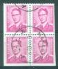 """BELGIE - OBP Nr 1485 - Boudewijn Bril - Zegels Uit Boekjes: Cachet """"MARLOIE"""" - 1953-1972 Glasses"""