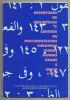 LIBRO Repertorio De Bibliotecas Y Centros De Documentación Europeos Sobre Mundo árabe E Islam, 1995. / [realización, Paz - Cultura