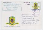 Military Card Mail Used Post KFOR Yugoslavia - Militaria