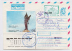 Military Cover Mail Used Post KFOR Yugoslavia OVERPRINT - Militaria