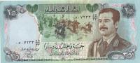 Billet de Twenty Five Dinars. (Voir commentaires)