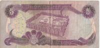 Billet de Five Dinars. (Voir commentaires)