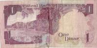 Billet De One Dinar. (Voir Commentaires) - Koweït