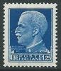 1929-42 REGNO IMPERIALE EFFIGIE 1,25 LIRE MNH ** - IM3-7 - Mint/hinged