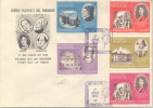 FAMOSOS ESCRITORES GOETHE MOLIERE SHAKESPEARE DANTE ALIGHIERI SERIE AÑO 1966 CON MATASELLO FDC DANTE - Escritores